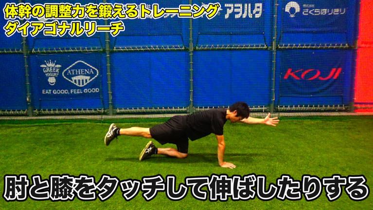 次のレベルがそこから、肘と膝をタッチすることです_2