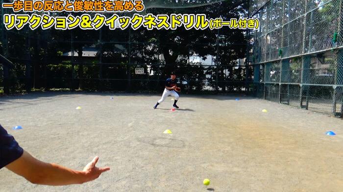 ジャンプの瞬間にボールを投げている画像