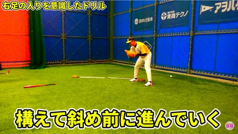 反対側(右側の)打球を捕りに行く練習