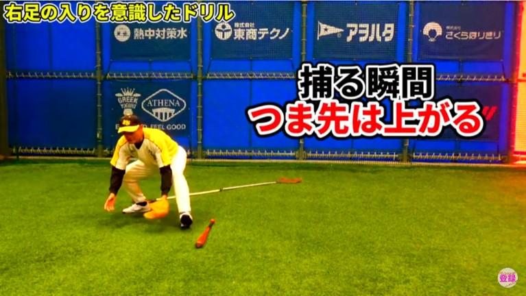 右足を入れて、膝のクッションを使い停まる動作