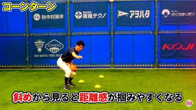 打球を斜めから見るようにすると遠近感がつかめます。