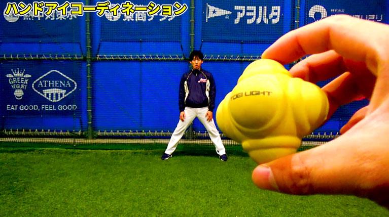リアクションボールを使った練習