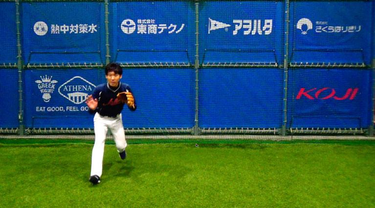 捕球直前は、小股でタイミングを調整し右足(左投げは左足)を踏み込んで捕球姿勢に入っていく