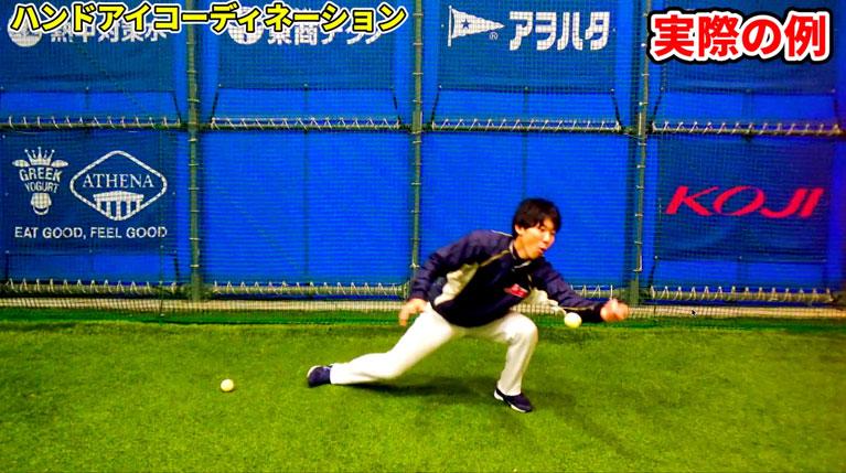 スマックボールを使った練習