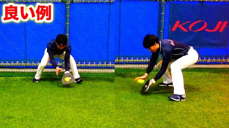 キャッチボールで慣れてきたら、実際にボールを投げてもらってゴロの練習してみてください。