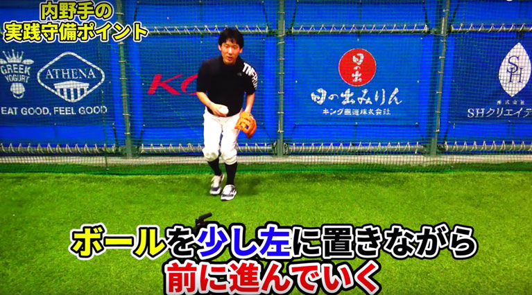 ボールまで詰める速さ−2