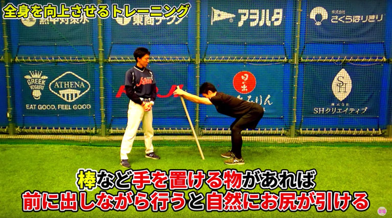 棒など手に持てる物があれば、自然とお尻が引ける様子